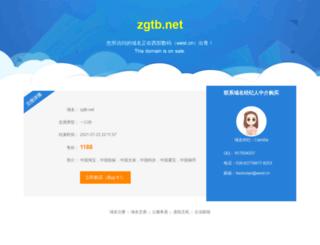 m.zgtb.net screenshot