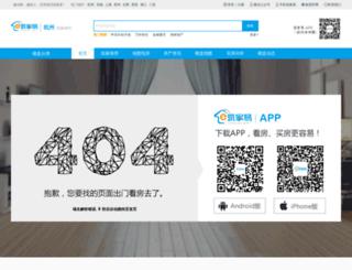 m.zhujia360.com screenshot
