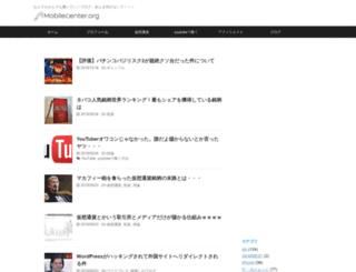 m0bilecenter.org screenshot