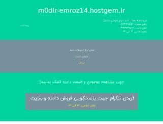 m0dir-emroz14.hostgem.ir screenshot
