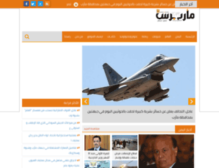 m1.marebpress.com screenshot