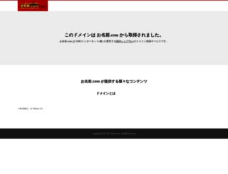 m13.akb48-surprise.jp screenshot