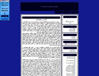 m22.parsiblog.com screenshot