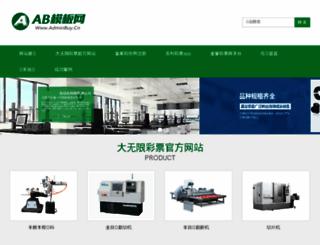m25designs.com screenshot