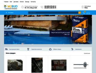 m2bud.com.ua screenshot