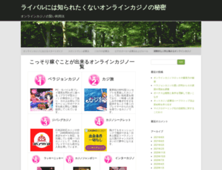 m2kbrothers.com screenshot