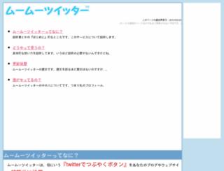 m2t.jp screenshot