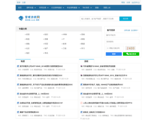 m448.com screenshot