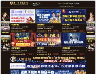 m4craft.com screenshot