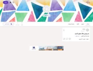 m4u.persianblog.ir screenshot