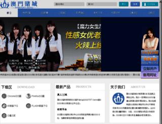 m5111.com screenshot