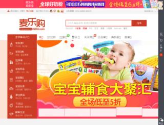 m6go.com screenshot