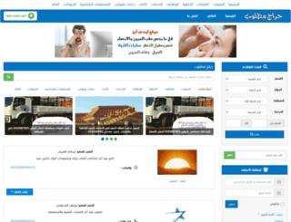 m6lob.com screenshot