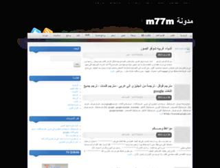 m77m.3abber.com screenshot