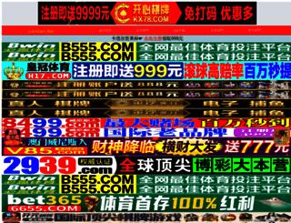 m7atat.com screenshot