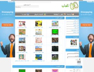 m7ben.com screenshot