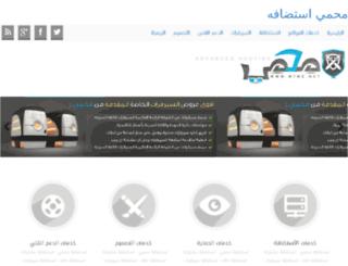 m7me.net screenshot
