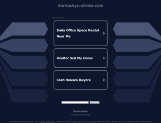 ma-koukyu-chintai.com screenshot