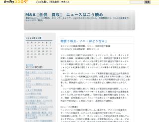 ma-news.cocolog-nifty.com screenshot