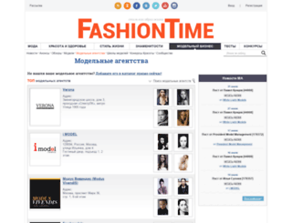 ma.fashiontime.ru screenshot