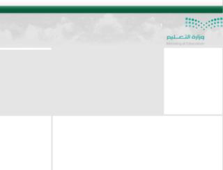 ma.mohe.gov.sa screenshot