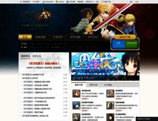 ma.shouyou.com screenshot