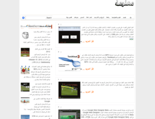 ma3lo-1ma.blogspot.com screenshot