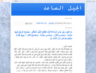 ma3loooma.blogspot.com screenshot