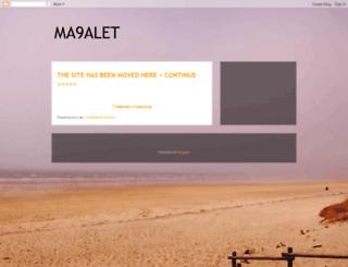ma9alet.blogspot.com screenshot