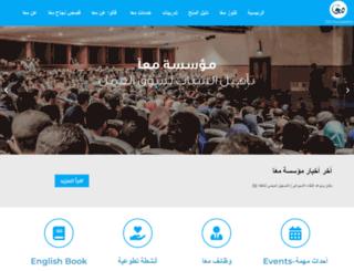 maaan.net screenshot