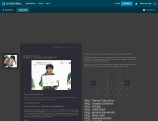 maakipai.livejournal.com screenshot