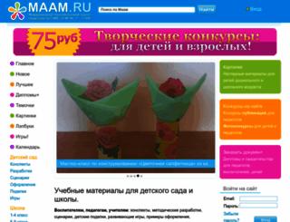 maam.ru screenshot