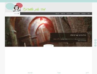 maat.co.il screenshot