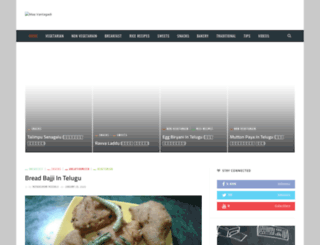 maavantagadi.com screenshot