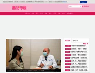 mababy.com screenshot
