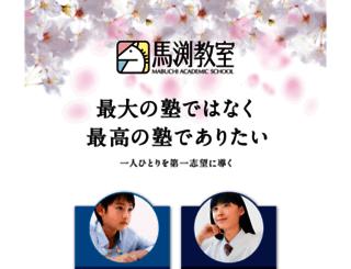mabuchi.co.jp screenshot