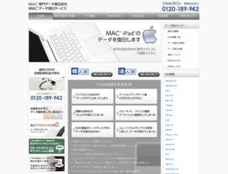 mac-119.com screenshot