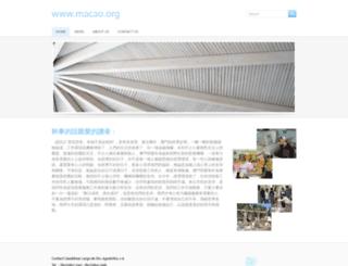 macao.org screenshot