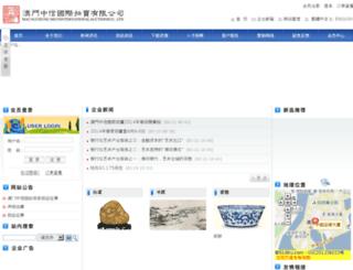 macaucsa.com screenshot