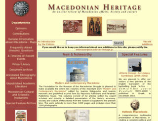 macedonian-heritage.gr screenshot