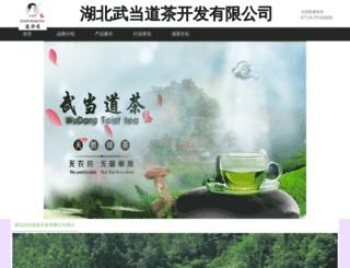 maceeleigh.com screenshot