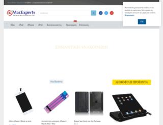 macexperts.gr screenshot