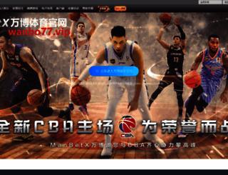 macfamous.com screenshot