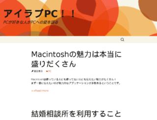 macfriends.jp screenshot