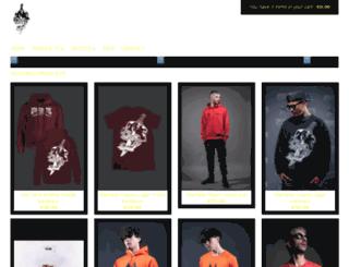 macheteprod.bigcartel.com screenshot