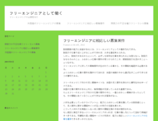 machicon-osusume.com screenshot