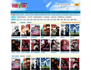 machineryinfo.net screenshot