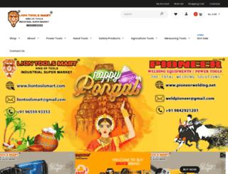 machinetoolsemart.com screenshot