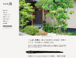 machiya-stay.com screenshot