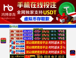 mackals.com screenshot